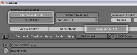 Blender環境設定〈日本語化〉の手順その1