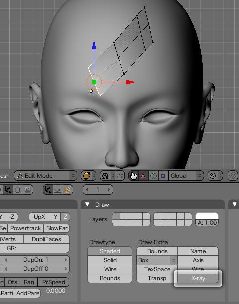 「Draw Extra : X-ray」を有効にし編集中のオブジェクトを表示