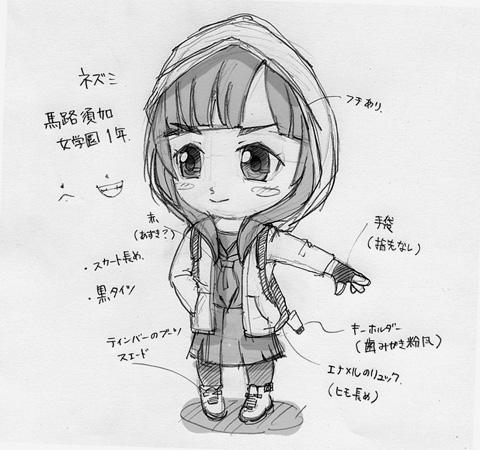 マジすか「ネズミ(AKB48まゆゆ)」ラフスケッチ