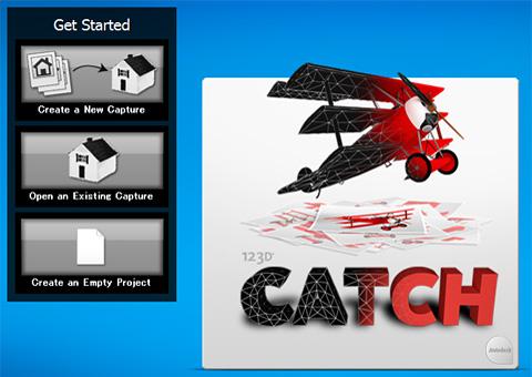 フリーソフト「123D Catch」PC版画面