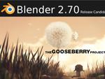 Blender2.70RC1が公開