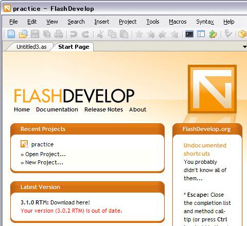 フリーソフトでも非常に優秀なActionScriptエディター「FlashDevelop」