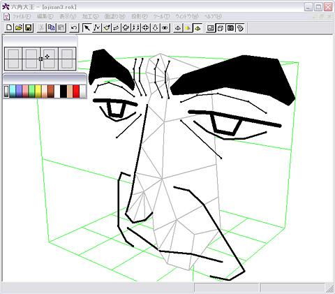 フリーソフト版3DCGモデラー「六角大王」インターフェイス