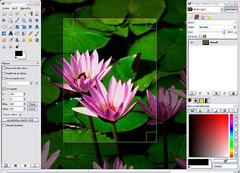 高機能画像編集ソフト「GIMP(ギンプ)」インターフェイス